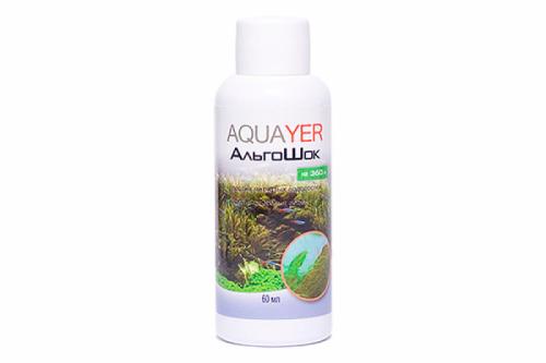 AQUAYER АльгоШок (против водорослей)